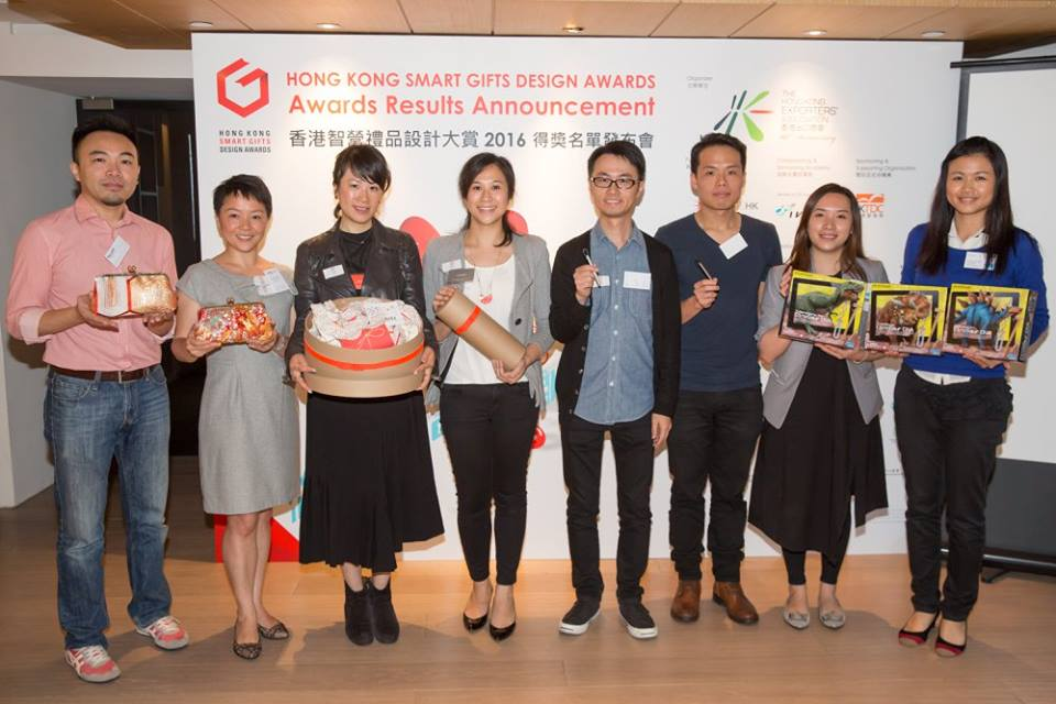 Hong Kong Smart Gift Design Award 2016