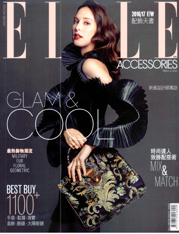 201610 ELLE Accessories Magazine Hong Kong 2016/2017 F/W
