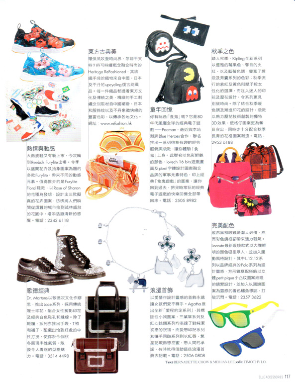 201610_ellehkaccessories-scan-web